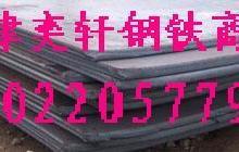 供应q345d低合金板