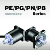 供应APEX减速机行星齿轮减速器PG