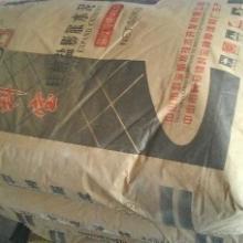 供应UB牌硅酸盐膨胀水泥