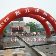 供应出租充气拱门 广州双龙拱门出售出租 广告帐篷出租 彩旗制作出图片