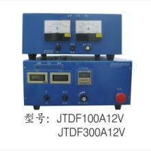 电镀整流器适用于各种金属电镀、塑料电镀等表面处理领域批发