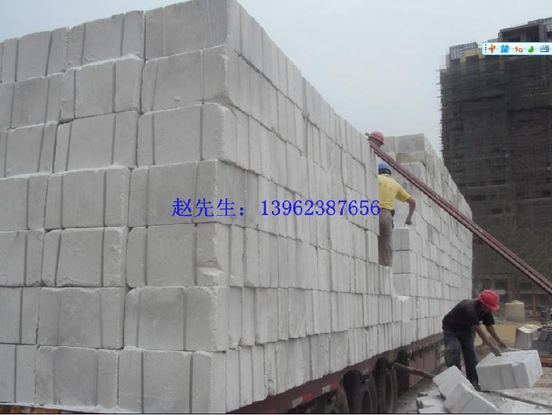 供应保温板阻燃板