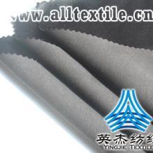供应功能性防紫外线面料伞布