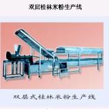 双层桂林米粉生产线