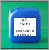 厂家供应:哪里卖的玻璃镀膜剂质量最好价格最低汽车镀膜防雾剂防尘防雨水批发