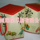 供应苏州彩色盒子印刷