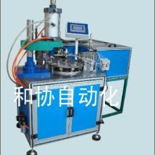 供应铆点机设备/银触点机/和协自动化批发