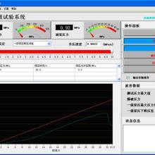 供应工控设备工控系统工控软件
