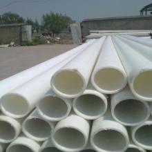 供应绿岛品牌耐腐PP管,FRPP管,PPH管,配件阀门。