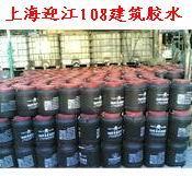 108胶水供应商108胶水价格图片