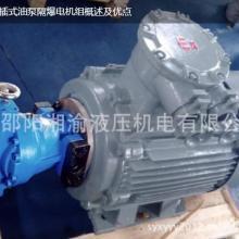 液压机电报价|湖南液压机电供应商|湖南液压机电生产厂家图片