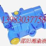 供应PVB6-RSW-41-CM-11柱塞泵