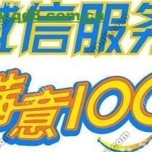 供应【物通给力】北京到伊犁搬家公司物通给力北京到伊犁搬家公司批发