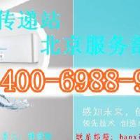 北京樱奇油烟机售后服务