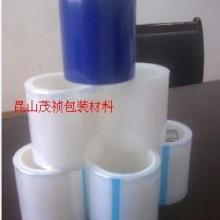 供应PE静电膜