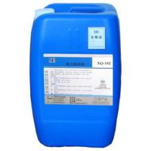 供应铝氧化物清洗剂图片