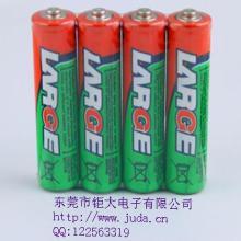 供应R03碳性电池-R03环保碳性电池