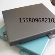 供应长沙室外粉末聚酯氟碳铝单生产厂家报价图片