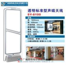 供应广州服装电子门杆,进口声磁电子防盗杆,宽门距声磁电子安防杆