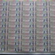 圭亚那20元45连体整版钞2图片