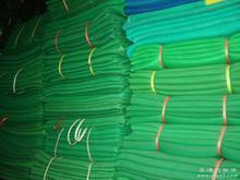香港进口安全网代理运输 香港进口安全网货运代理批发