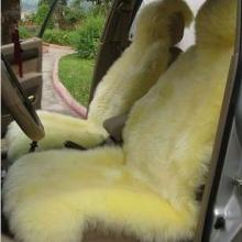 供应新款冬季羊毛坐垫。羊毛靠背。裘皮靠背。等一切羊毛制品