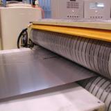 供应钢板分条机皮带
