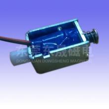 供应牵动电磁铁