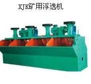 矿用浮选机铁矿浮选机铝矿浮选机图片