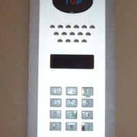 TOP-780智能楼宇对讲系统