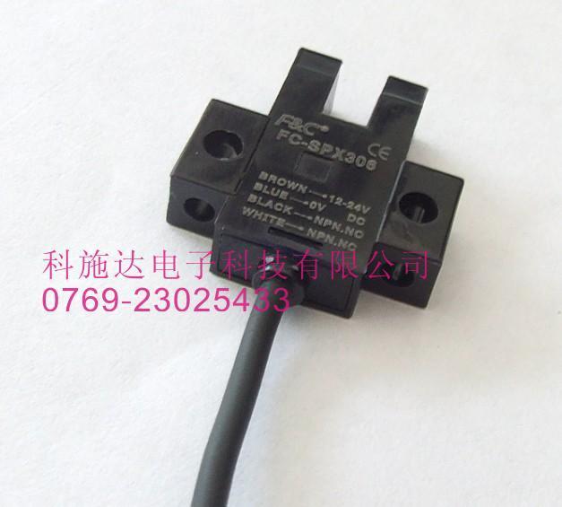 供应FC-SPX306光电开关FCSPX306