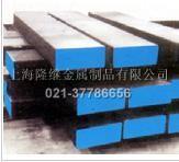 DH21热作模具用钢DH21钢材图片