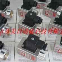 供应德国DS117,DS112,DS302,DS502压力继电器