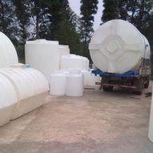 供应化工储水箱、湖南衡阳化工储水箱、衡阳化工储水箱批发批发