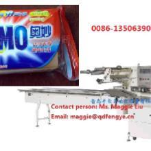 供应自动化肥皂包装机