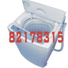 沈阳洗衣机维修价格表