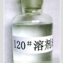供应用于橡胶轮胎 稀释溶剂 国标溶剂的国标溶剂油直销