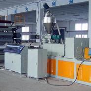 PE片材生产线PP片材设备图片