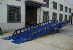 濟南市移动登車橋固定登車橋装卸平台厂家供應移動登車橋固定登車橋裝卸平台