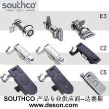 供应SOUTHCO供应 索斯科 进口SOUTHCO SOUTHCO 供应批发