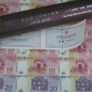 收购澳门奥运钞价格表香港奥运整版图片