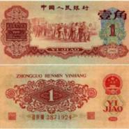 千禧龙年纪念钞100元纪念钞图片