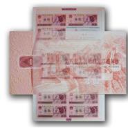 收购10元奥运会纪念钞投资图片
