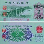第三套人民币车工2元投资1972图片