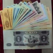 80年50元纸币市场价格图片