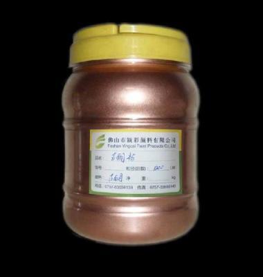 佛山家具铜金粉油漆涂料红金粉图片/佛山家具铜金粉油漆涂料红金粉样板图 (2)