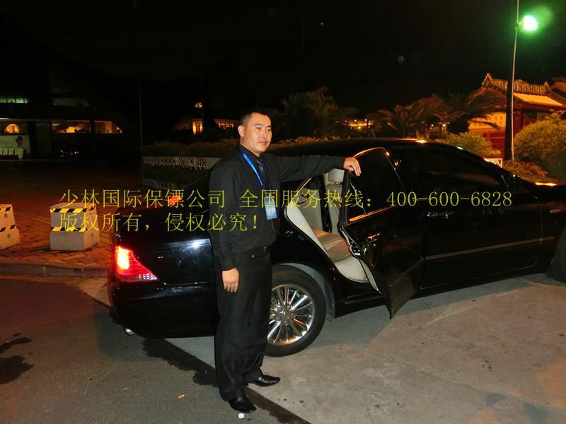 保镖/生产厂家:少林国际保镖有限公司