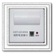 供应火灾报警消防电话通讯系统消防电话