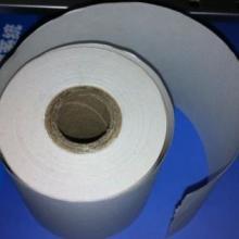 供应上海松江云安3208型打印纸图片