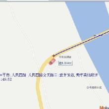 供应唐山/秦皇岛煤矿车GPS监控调度-煤炭车GPS定位管理系统批发